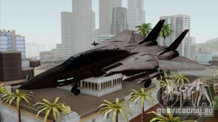 Grumman F-14B VF-193 Lions для GTA San Andreas