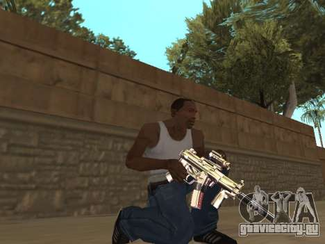 Chameleon Weapon Pack для GTA San Andreas третий скриншот