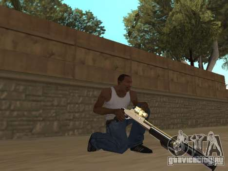 Chameleon Weapon Pack для GTA San Andreas второй скриншот