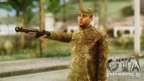 Военнослужащий Вооруженных Сил Украины для GTA San Andreas