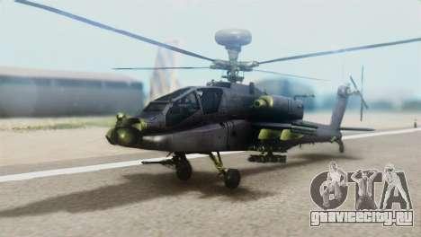 AH-64D Apache Longbow для GTA San Andreas