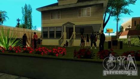 Вечеринка в Джефферсоне для GTA San Andreas третий скриншот