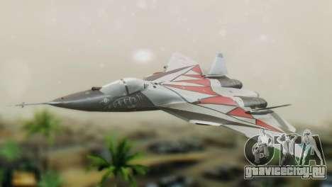 T-50 PAK-FA -Akula- для GTA San Andreas