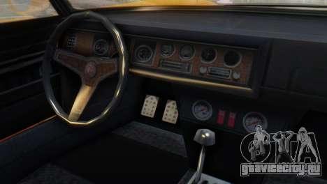GTA 5 Pegassi Monroe для GTA San Andreas вид справа