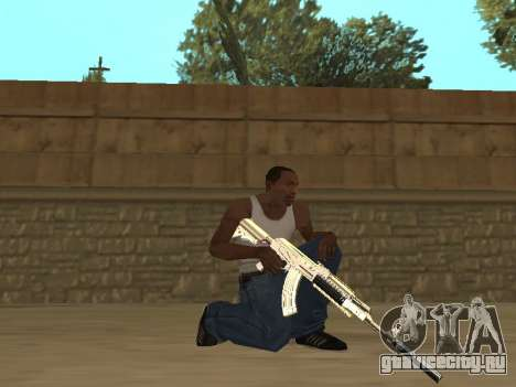 Chameleon Weapon Pack для GTA San Andreas пятый скриншот