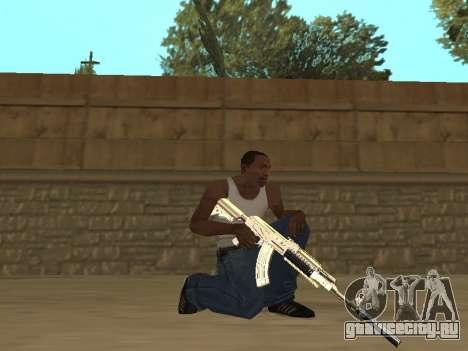 Chameleon Weapon Pack для GTA San Andreas пятый скриншот