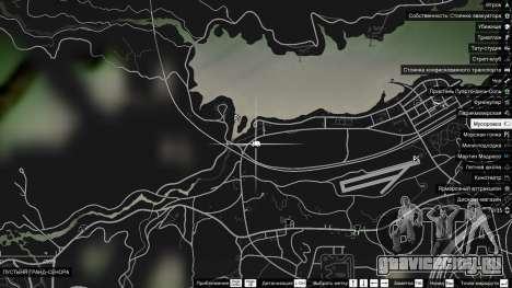 Грузоперевозки v1.4 для GTA 5 второй скриншот