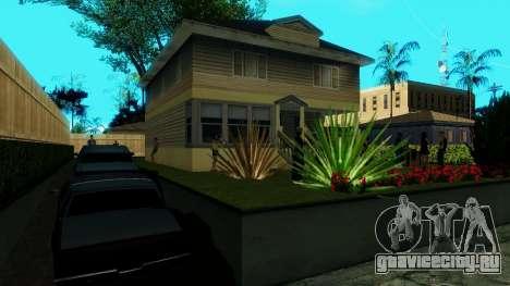 Вечеринка в Джефферсоне для GTA San Andreas второй скриншот