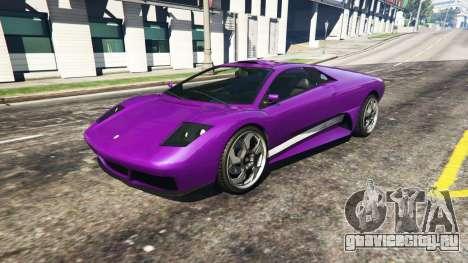 Супер скорость у автомобиля для GTA 5