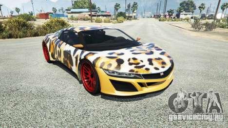 Dinka Jester (Racecar) Leopard для GTA 5