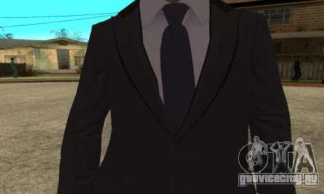Mens Look [HD] для GTA San Andreas второй скриншот