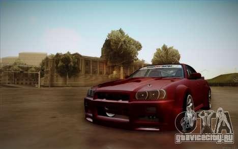 Nissan Skyline (ER34) 2015 для GTA San Andreas