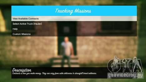 Грузоперевозки v1.4 для GTA 5 четвертый скриншот