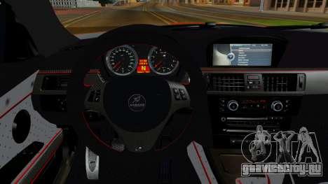 BMW M3 E92 Hamman для GTA San Andreas вид сзади