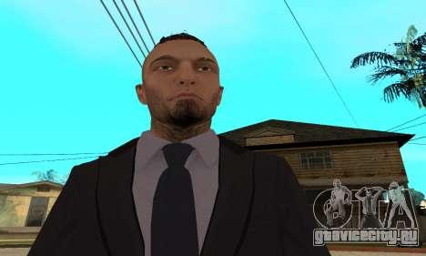 Mens Look [HD] для GTA San Andreas
