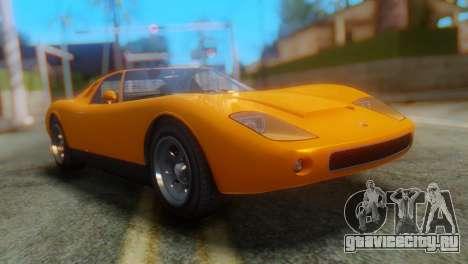 GTA 5 Pegassi Monroe для GTA San Andreas