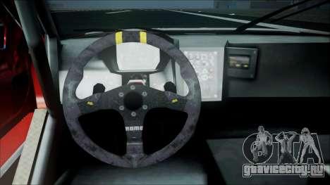 Volvo S60 Racing для GTA San Andreas вид справа