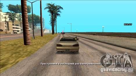 COP Plus для GTA San Andreas второй скриншот