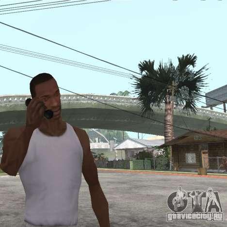 Телефонная трубка для GTA San Andreas второй скриншот