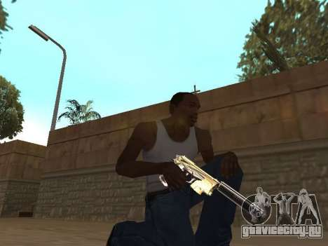 Chameleon Weapon Pack для GTA San Andreas