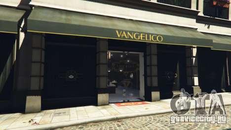 Ограбление ювелирного магазина v0.2 для GTA 5