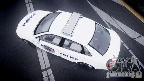 Audi S4 Serbian Police [ELS] для GTA 4 вид справа