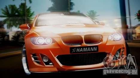 BMW M3 E92 Hamman для GTA San Andreas вид сзади слева