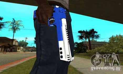 Blue Cool Deagle для GTA San Andreas