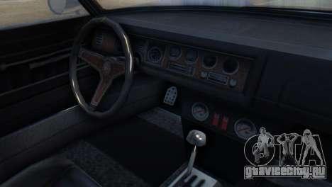 GTA 5 Pegassi Monroe IVF для GTA San Andreas вид справа