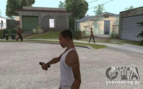 Телефонная трубка для GTA San Andreas