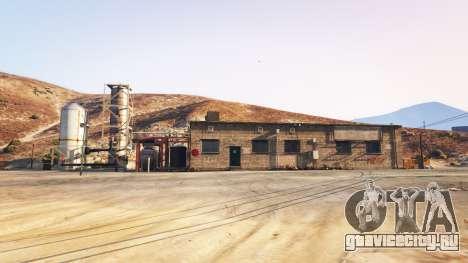 Грузоперевозки v1.4 для GTA 5 третий скриншот