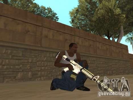 Chameleon Weapon Pack для GTA San Andreas четвёртый скриншот