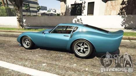 Супер скорость у автомобиля для GTA 5 второй скриншот