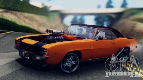Chevrolet Camaro SS Dragster для GTA San Andreas