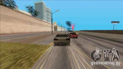COP Plus для GTA San Andreas третий скриншот