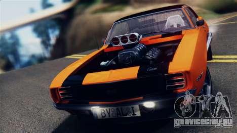 Chevrolet Camaro SS Dragster для GTA San Andreas вид сзади слева