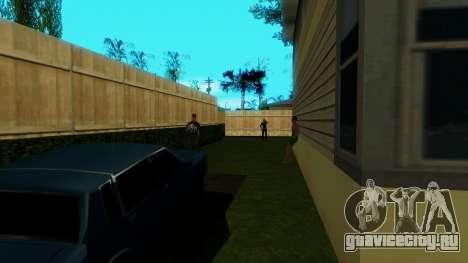 Вечеринка в Джефферсоне для GTA San Andreas шестой скриншот