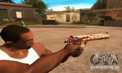 Red Splash Deagle для GTA San Andreas второй скриншот