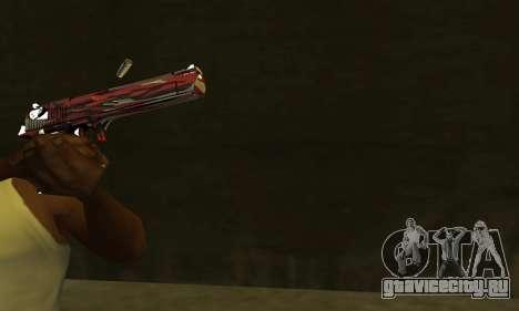 Red Puma Deagle для GTA San Andreas второй скриншот