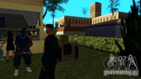 Вечеринка в Джефферсоне для GTA San Andreas пятый скриншот