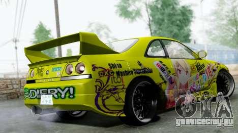 Nissan Skyline R33 Shiina Mashiro Itasha для GTA San Andreas вид слева