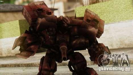 Watpath Skin from Transformers для GTA San Andreas
