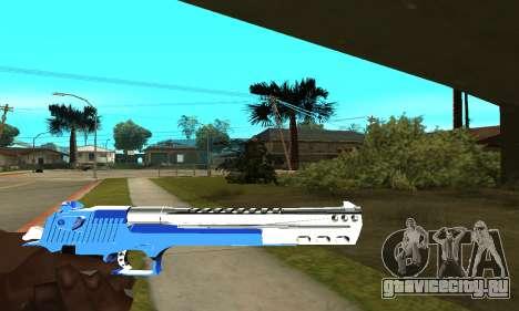 Blue Cool Deagle для GTA San Andreas третий скриншот