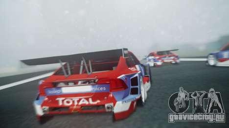 Volvo S60 Racing для GTA San Andreas вид сзади