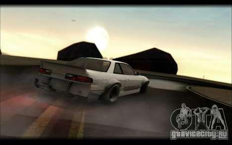 Nissan Silvia S13 Rocket Bunny для GTA San Andreas вид слева