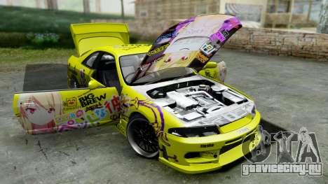 Nissan Skyline R33 Shiina Mashiro Itasha для GTA San Andreas вид сзади