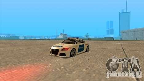 Ауди ТТ РС 2011 венгерской полиции для GTA San Andreas