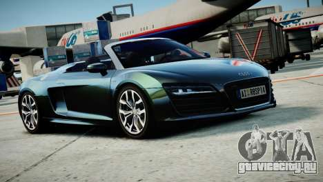 Audi R8 Spyder 2014 [EPM] для GTA 4