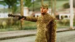 Военнослужащий Вооруженных Сил Украины