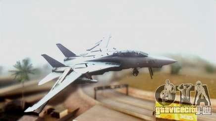 F-14D VF-2 Bounty Hunters для GTA San Andreas